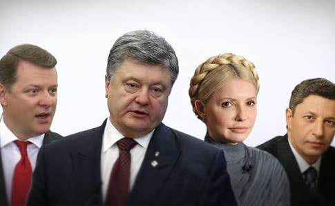 "1901998-vybory-prezydenta-485_13.11.18 ""width ="" 485 ""height ="" 299"
