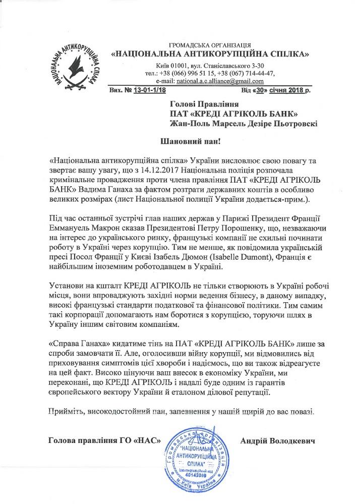 Алло, Славянск: официальный сайт, адрес — Каталог компаний